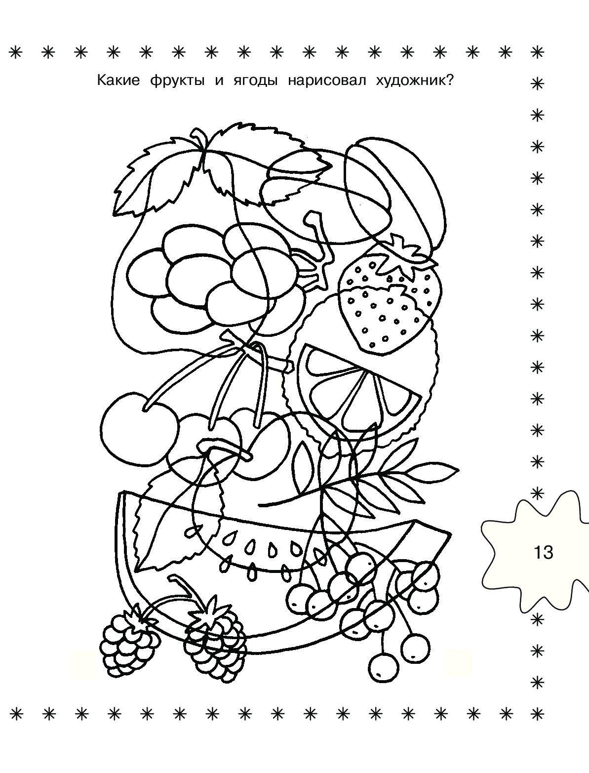Купить книгу Лучшие игры и раскраски для малышей | Book24.kz