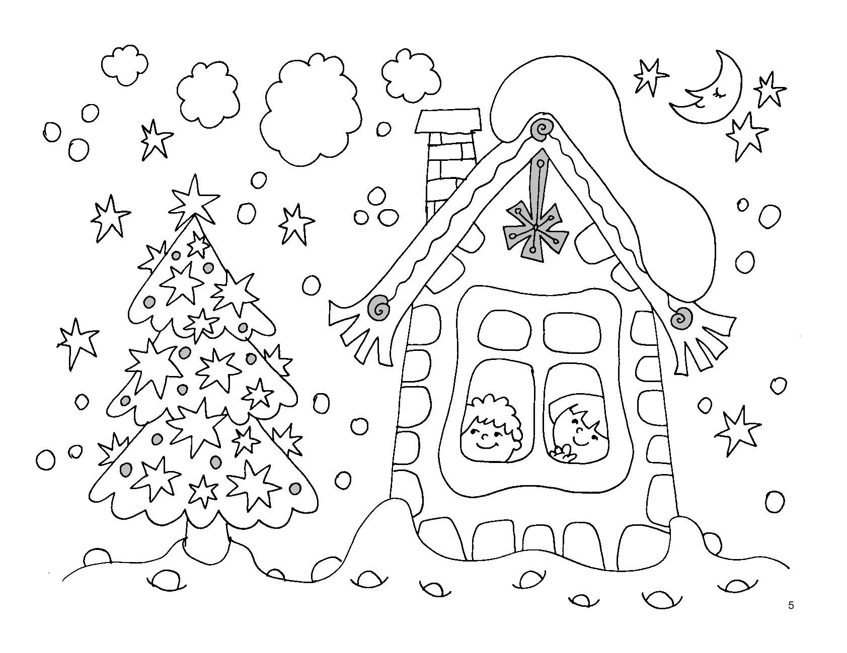 новогоднее раскраска новогодняя квартал