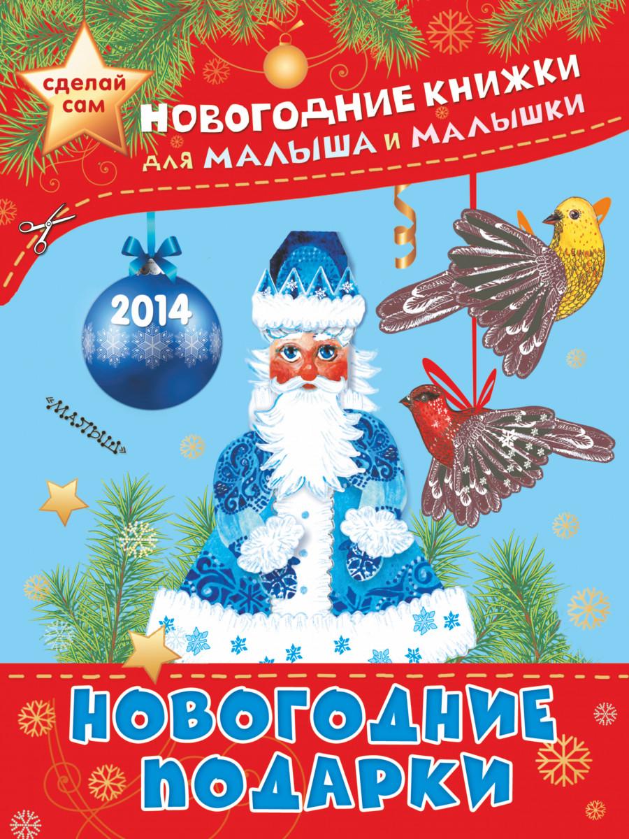 aa54e4f201687d3 Книги что почитать? - купить онлайн в Алматы, по Казахстану - Book24.kz