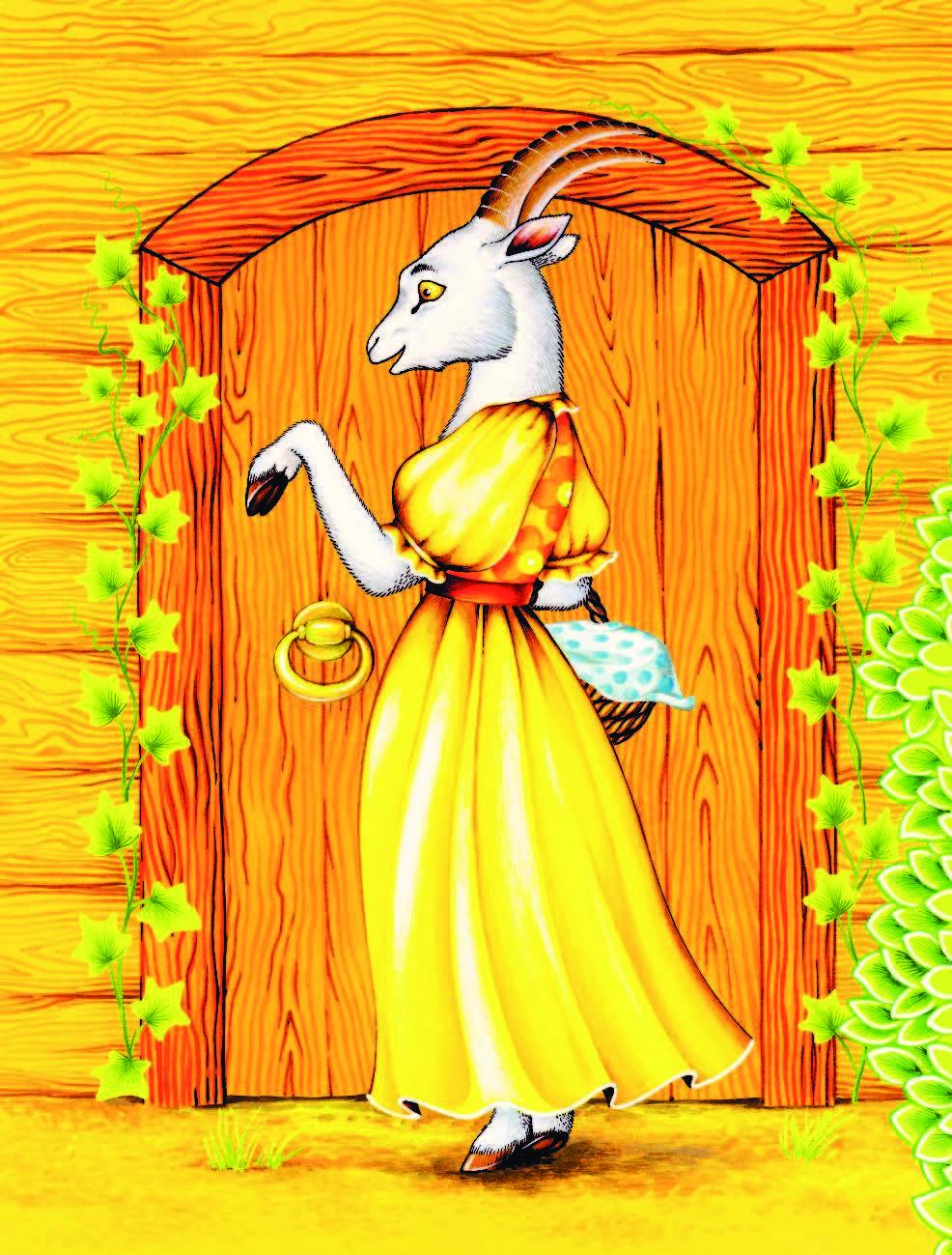 картинка козленка из сказки про семеро козлят приватные ранги