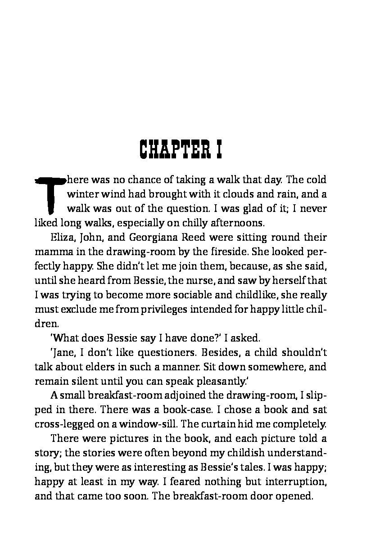 Choice of books essay