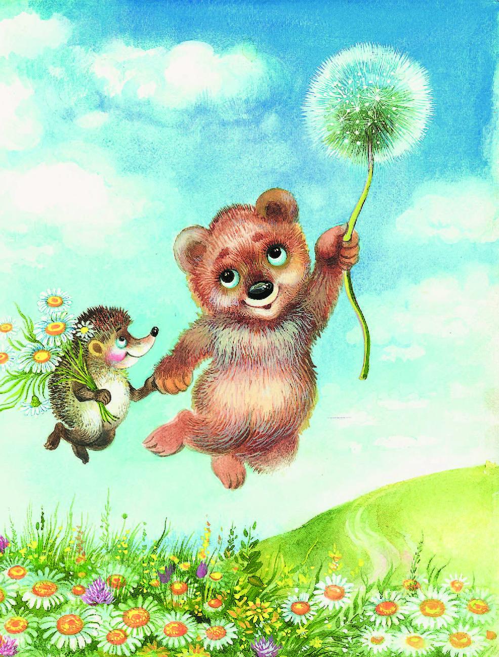 Марта, прикольные картинки с ежиком и медвежонком