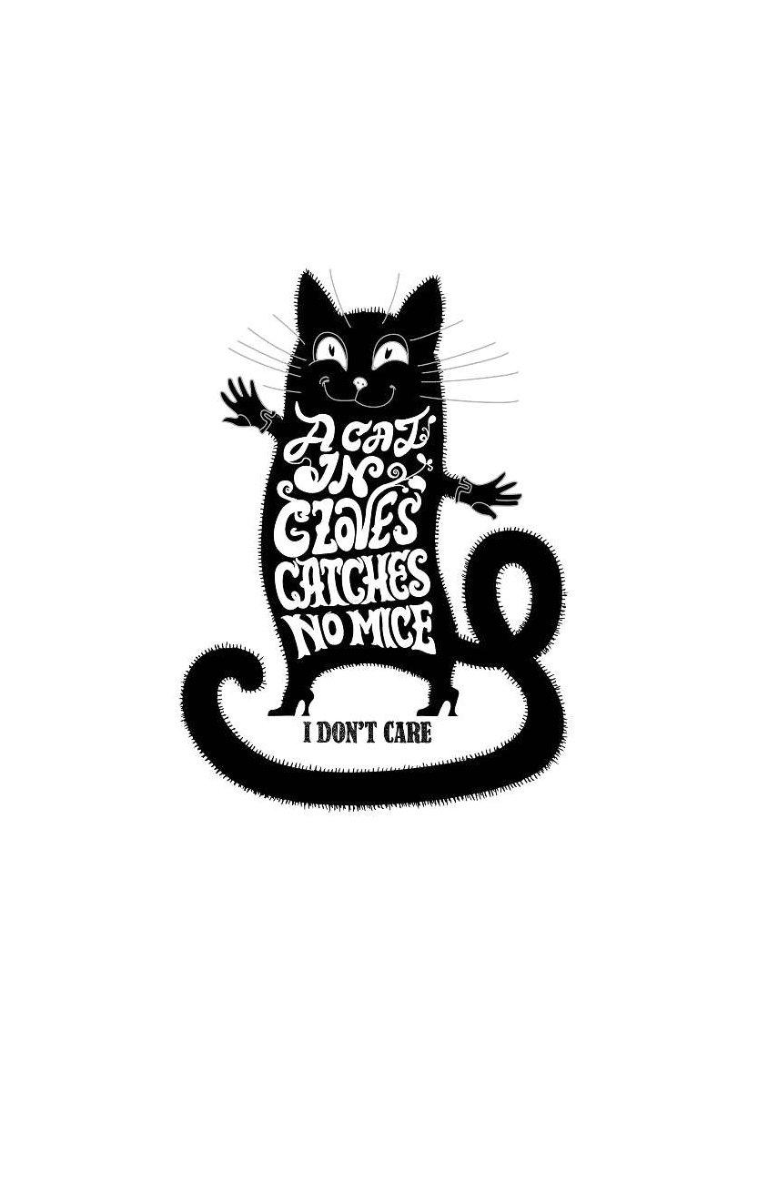 Картинки кошек с надписями сама по себе