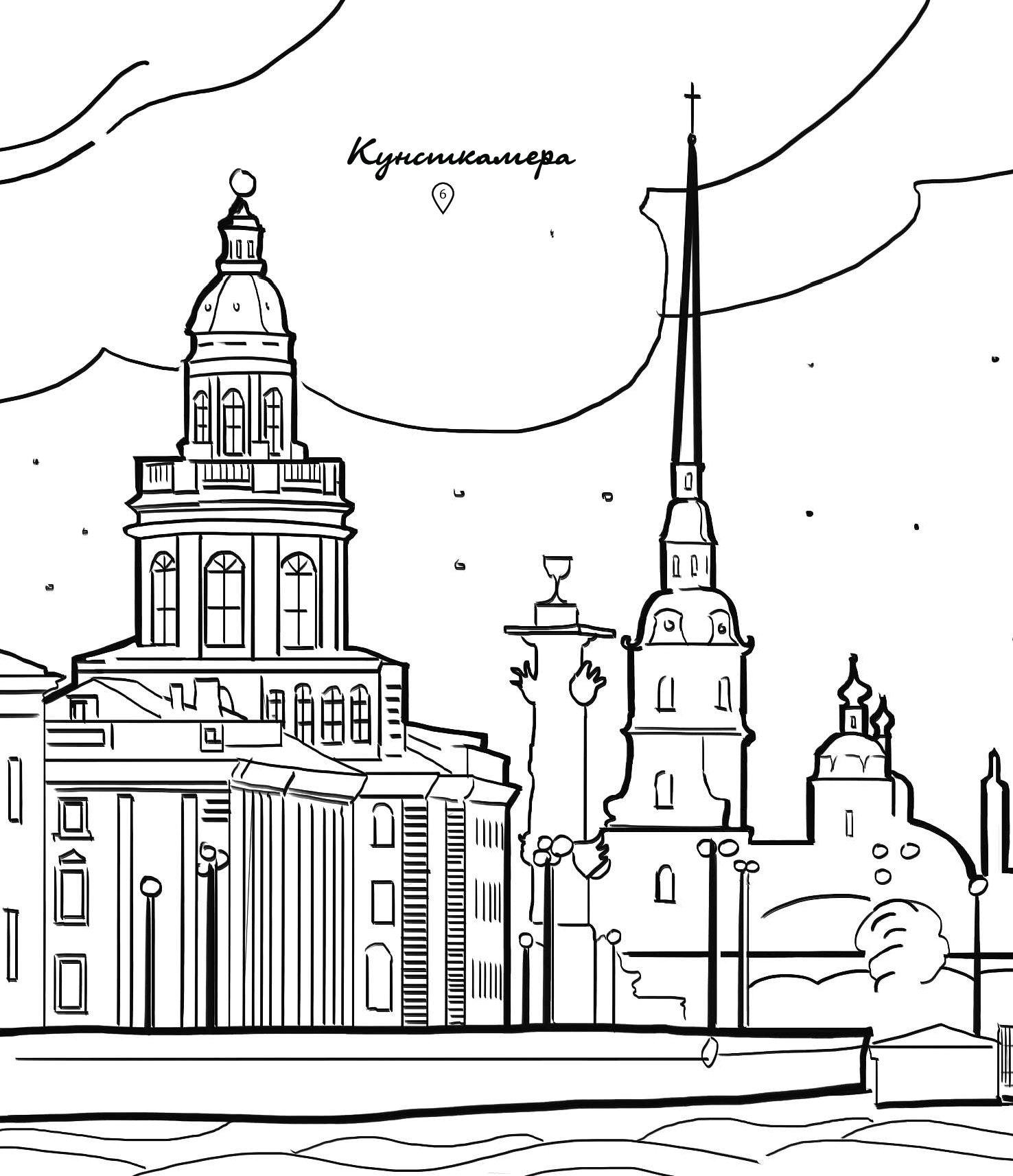 Тульский кремль картинки для разукрашивания, открытки мая