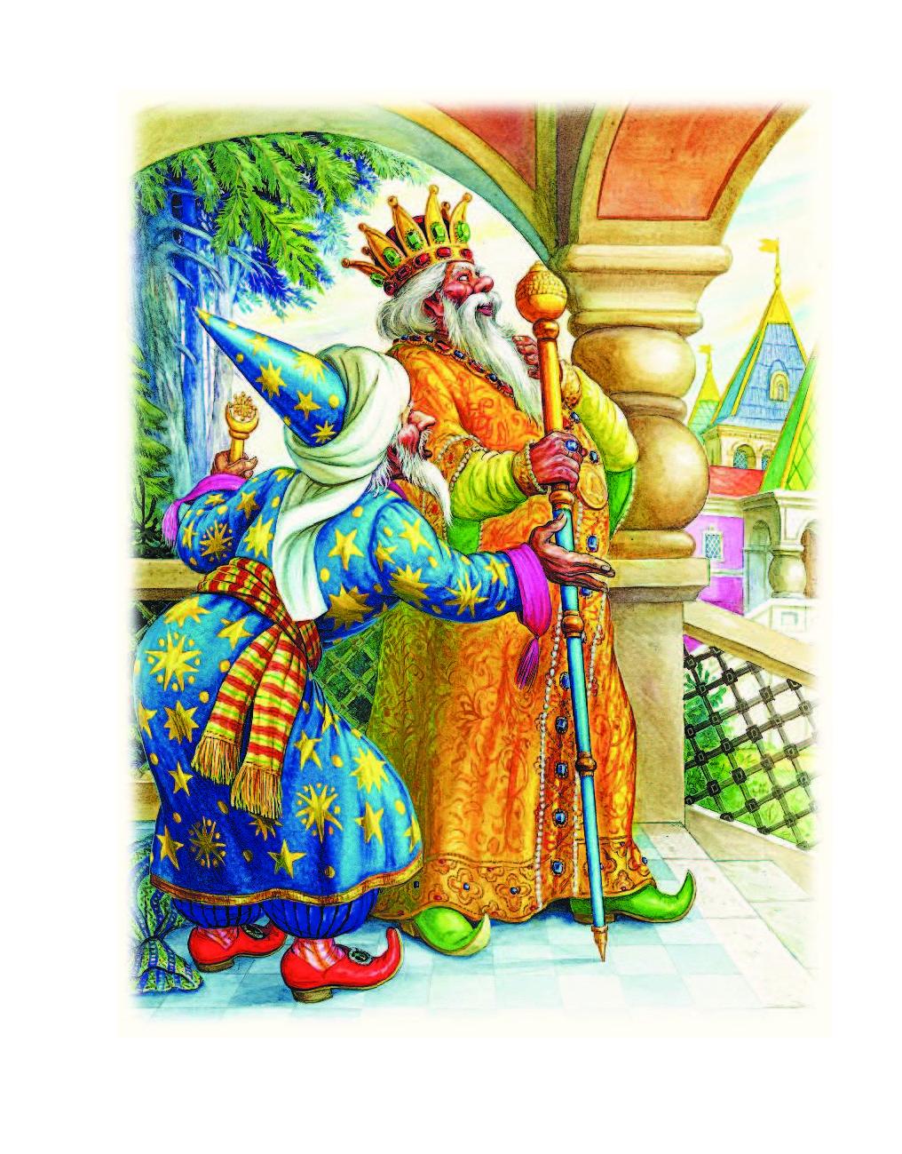 Картинки на а с пушкина сказок
