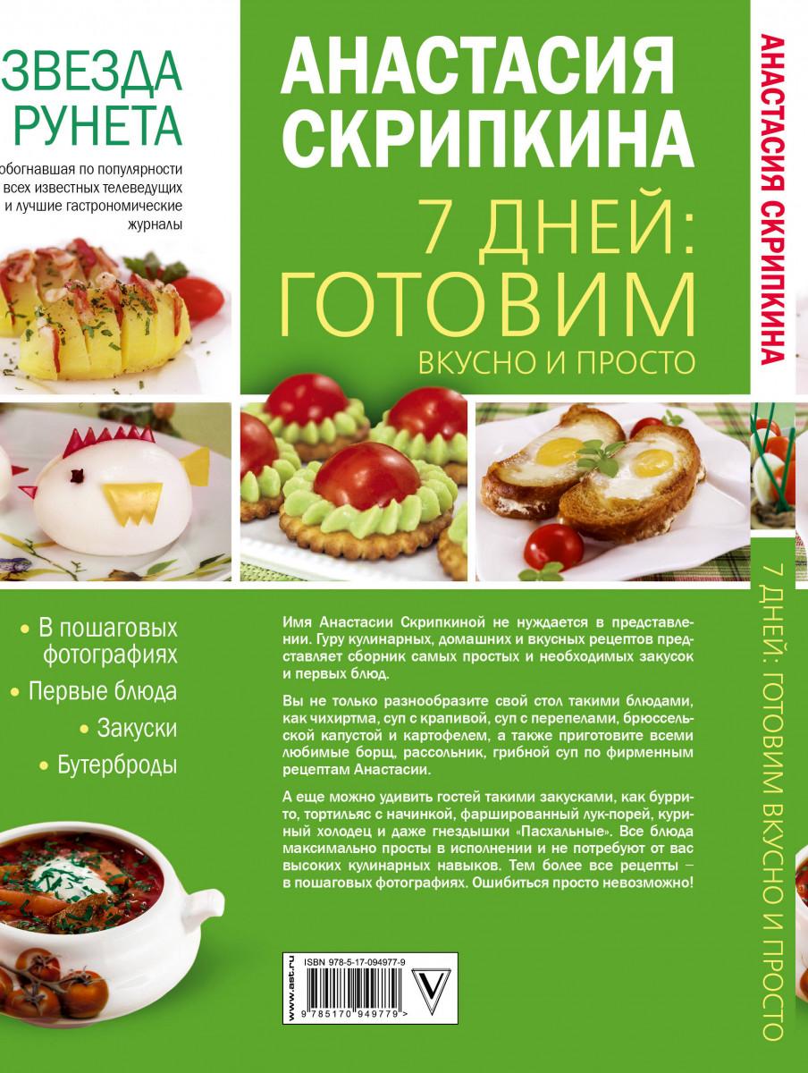 Вадим спиридонов биография личная жизнь дети фото