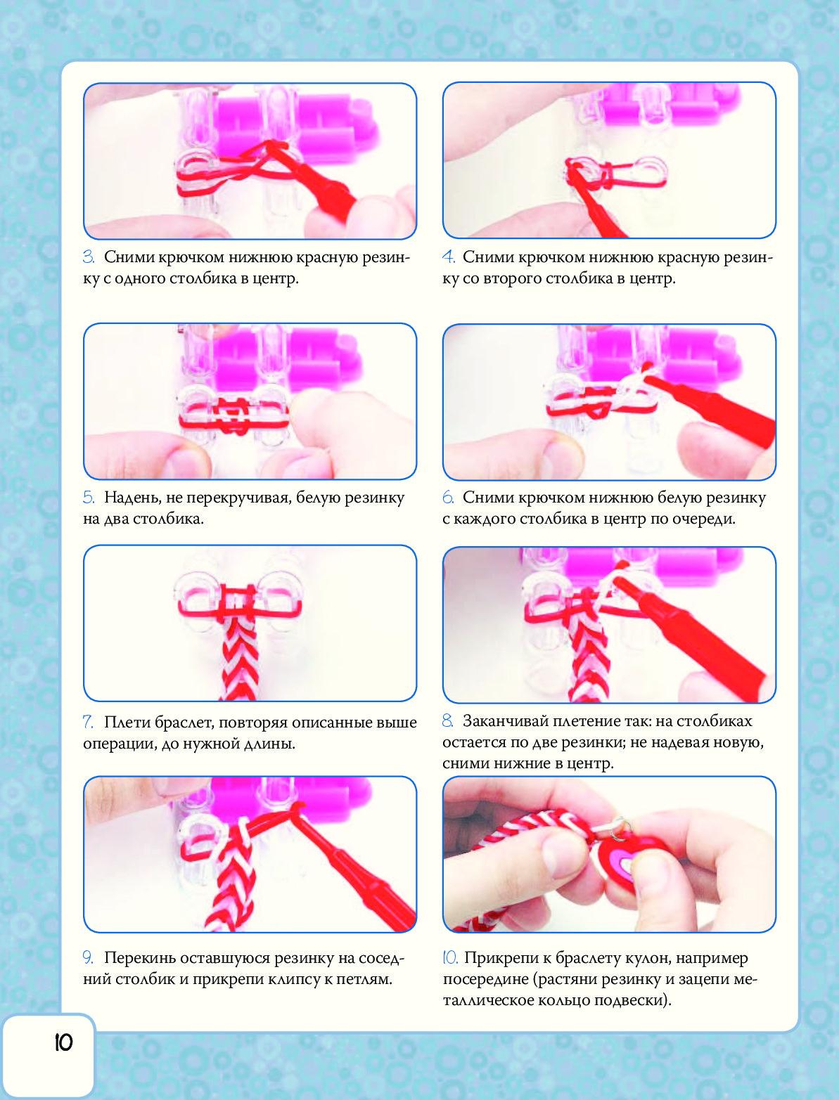 Как сделать из резинок паука - инструкции и схемы Плетение браслетов из резинок по схемам фото