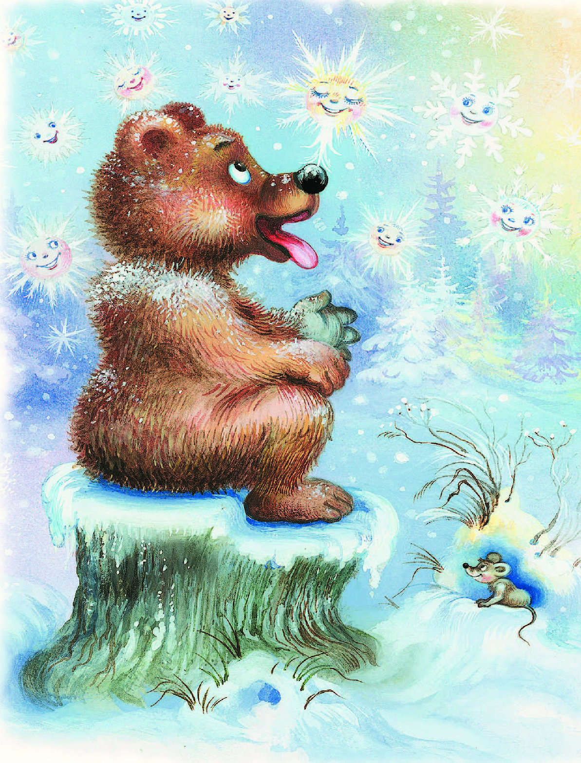 Для катюши, открытки с медвежонком и ежиком