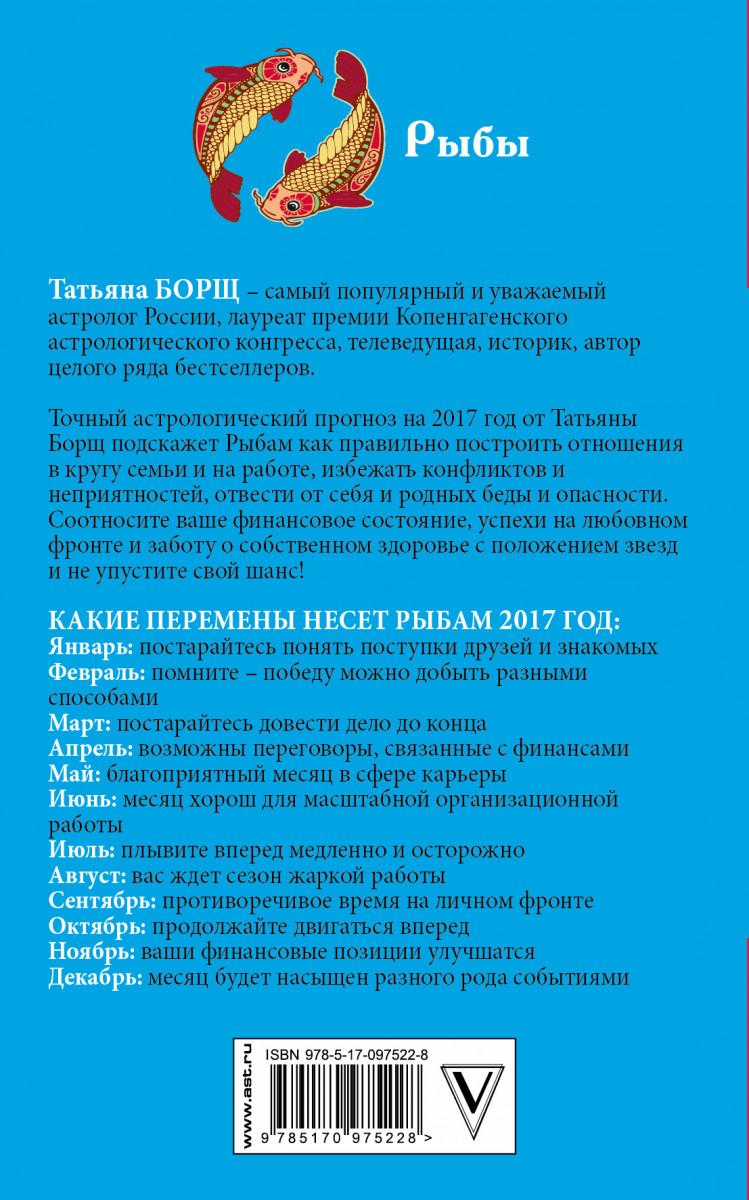 Гороскоп предоставлен kreidcom.ru 20 июня года льву необходимо расплатиться с долгами, чтобы оптимистично посмотреть на свое финансовое положение.