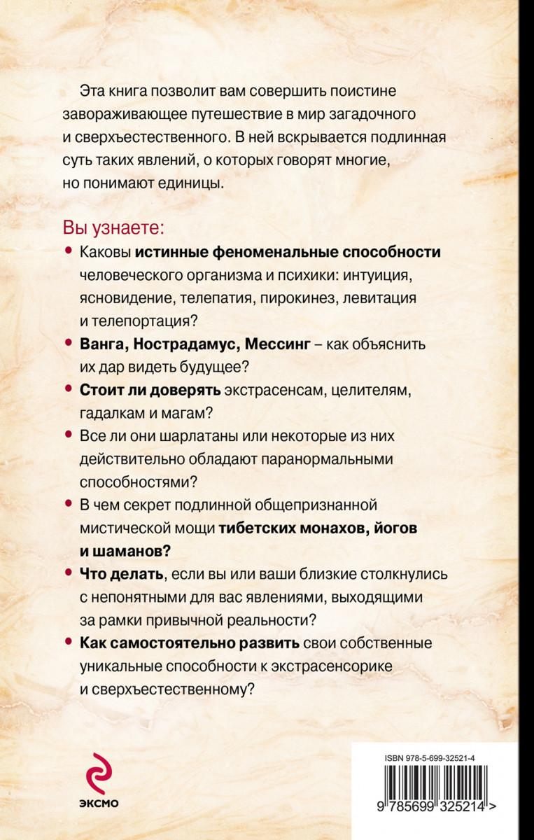 Феномен природы: люди-альбиносы « Sos-gazeta | 1200x763